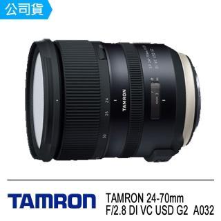 【Tamron】24-70mm F/2.8 DI VC USD G2(A032公司貨)