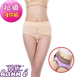 【Hann E 韓依】560丹極束雙層加壓3D透氣調整型護腰夾X2+微雕褲X2(產後必備塑身腰帶男女皆適穿4件組366491)