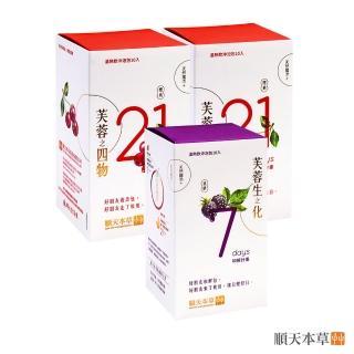 【順天本草】芙蓉之四物X2+芙蓉之生化X1