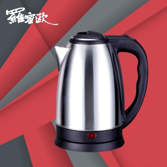 【羅蜜歐】1.8公升不鏽鋼快煮壺FCP-1806(304不鏽鋼)/