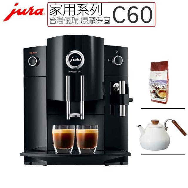 【Jura】家用系列IMPRESSA C60全自動研磨咖啡機(獨家組合HARIO迷你不鏽鋼細口壺+V60濾杯咖啡壺組)