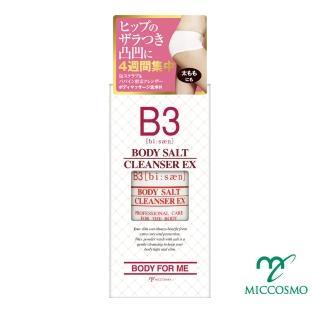 【日本MICCOSMO】B3蜜桃美臀去角質酵素粉(125g/瓶)