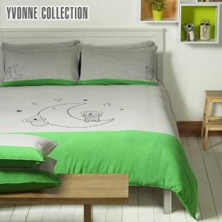 【Yvonne Collection】無尾熊雙人三件式床組(淺灰)