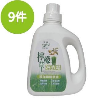 【綺緣】無患子檸檬草香氛抑菌淨白洗衣精 會員超值9件組