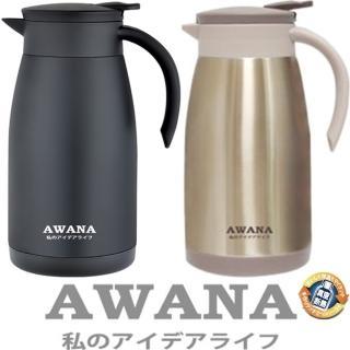 【AWANA】不銹鋼運動水壺1000mlx1+魔法咖壺1000mlx1入(金+紫)