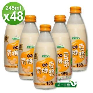 【統一生機】有機原味豆漿二箱超值組(24瓶/箱)