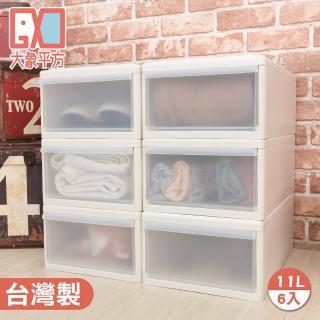 【大象平方】果漾小方塊系統收納箱六入11L(抽屜式收納箱)