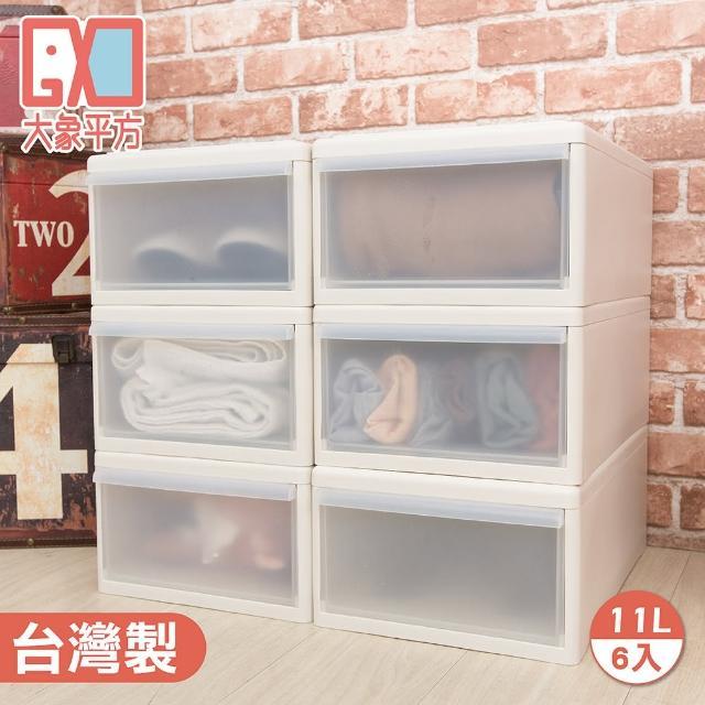 【大象平方】果漾小方塊系統收納箱11L(大象平方收納箱)