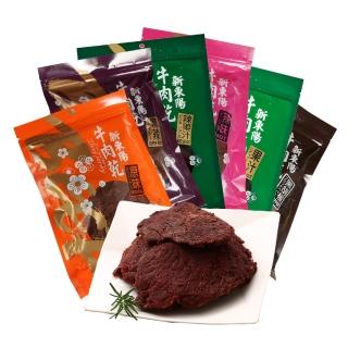 【新東陽】牛肉乾230g(大包)