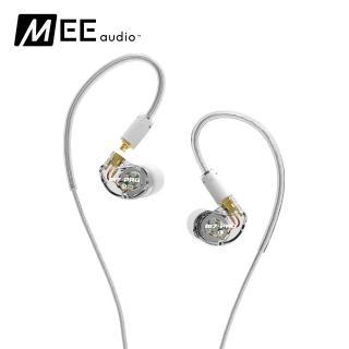 【MEE audio】M7 Pro 混合式雙單體監聽耳機(透明)