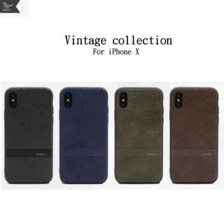 【Mokka】iPhone X/XS 懷舊爆裂紋系列手機保護殼(手工背蓋 皮背蓋)