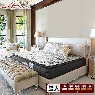 【Antonia】尊享自然  獨立筒床墊-雙人5尺(高蓬度+CoolMax涼感紗+Coolfoam記憶膠)