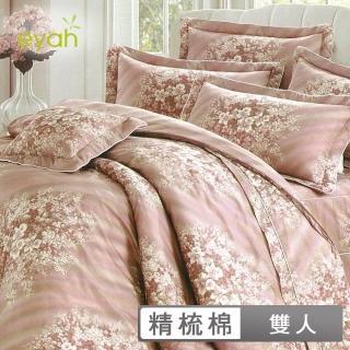 【eyah 宜雅】全程台灣製100%精梳純棉雙人床罩兩用被全舖棉五件組(浪漫花語)