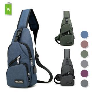 【活力揚邑】USB充電孔牛津布斜背包防水戶外休閒單肩包(藍、綠、黑灰)