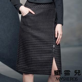 【mysheros 蜜雪兒】千鳥紋羊毛單開岔及膝裙(黑)