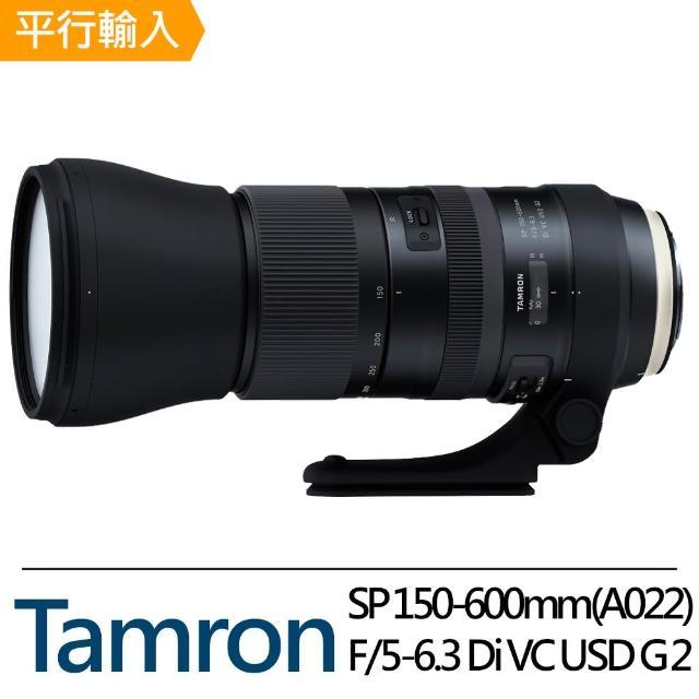 【Tamron】SP