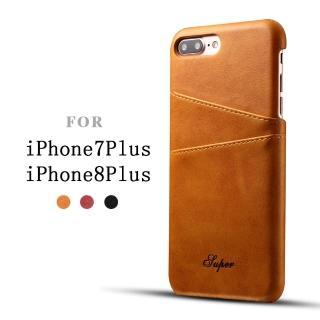 【Didoshop】iPhon7 Plus/iPhone 8 Plus 5.5吋 質感仿皮可插卡手機殼 手機保護殼(KS004)