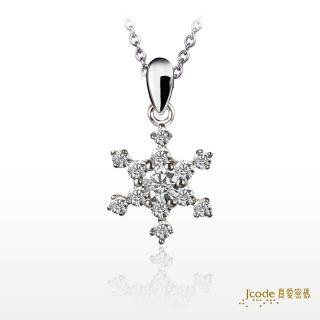 【J'code 真愛密碼】繽紛雪花純銀墜子+白鋼項鍊(時尚銀飾)