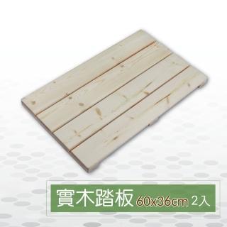 【舒福家居】多功能防滑隔水地板踏板2入(60*36cm)