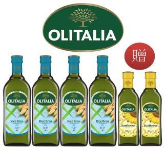 【Olitalia 奧利塔】玄米油1000mlx4瓶禮盒組(贈頂級葵花油500mlx2瓶)