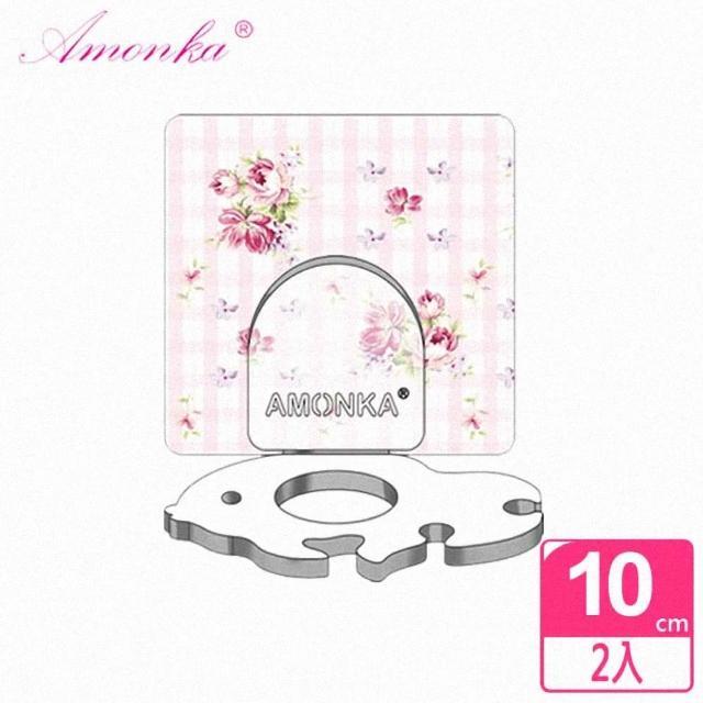 【AMONKA】3R神奇無痕掛勾金魚造型牙刷架(田園玫瑰-粉紅2入)