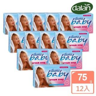 【dalan】嬰兒舒敏保濕乳霜皂10入(+贈2限量組)