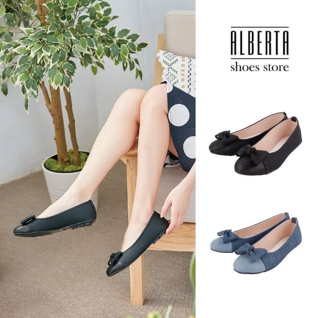 【Alberta】MIT台灣製蝴蝶結氣質單品皮革平底圓頭包鞋娃娃鞋/