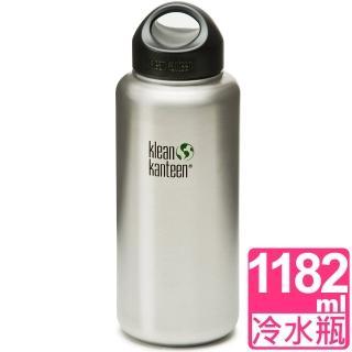 【Klean Kanteen】寬口不鏽鋼冷水瓶1182ml 原鋼色