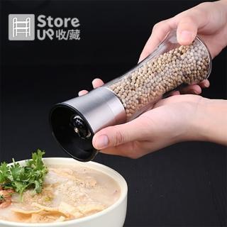 【Store up 收藏】頂級304不鏽鋼陶瓷研磨胡椒粉罐(AD057)