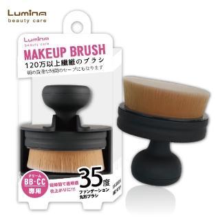 【Lumina露蜜】A23輕透肌無痕粉底刷(收納 底妝 刷具)