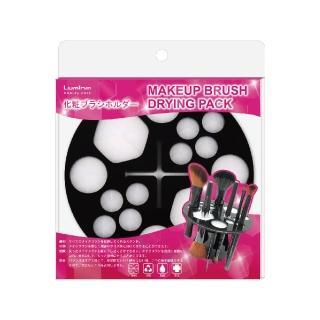 【Lumina露蜜】刷具收納架(收納 整潔 化妝台)