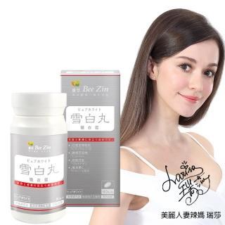 【BeeZin 康萃】瑞莎代言美活雪白丸糖衣錠x1瓶(60錠/瓶)