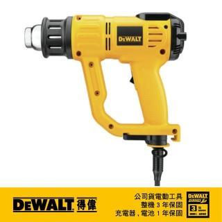 【DEWALT 得偉】美國 得偉 DEWALT 數位顯示熱風槍 D26414(D26414)