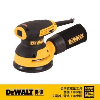 【DEWALT 得偉】美國 得偉 DEWALT 280W 五英吋砂磨機 美洲廠 DWE6423(DWE6423)