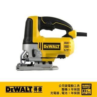 【DEWALT 得偉】美國 得偉 DEWALT 經濟型500W線鋸機 DW349R(DW349R)