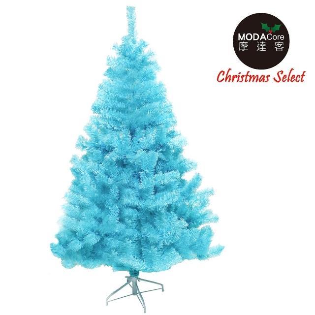 【摩達客】台灣製-7尺/7呎-210cm豪華版冰藍色聖誕樹-裸樹(不含飾品/不含燈/本島免運費)/