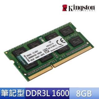 【Kingston 金士頓】8GB DDR3 1600 桌上型記憶體-低電壓1.35V(KVR16LN11/8)