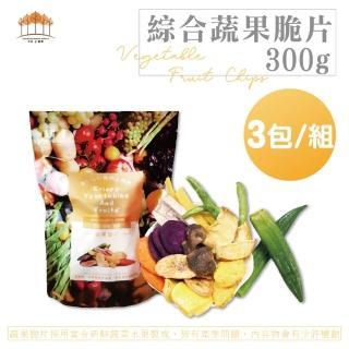 【五桔國際】日式輕食蔬果3袋組