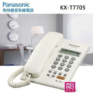 【Panasonic 國際牌】免持來電顯示有線電話(KX-T7705 白色)