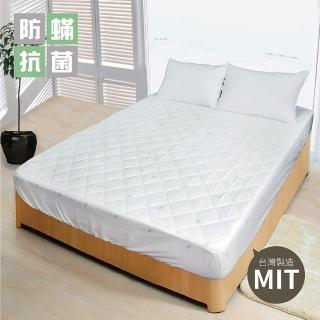 【剋菌寶】防蹣保潔墊單人台灣製(床包型)