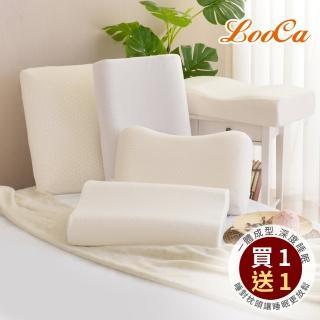 【買1送1】LooCa 護頸深度睡眠乳膠枕(五款任選)