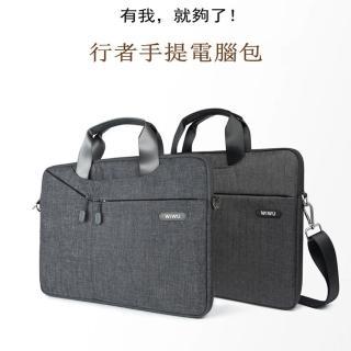 【ANTIAN】MacBook Air Pro Retina 15.6吋 行者精英系列手提式筆電包 電腦包 保護套(減震防護 呵護筆電)