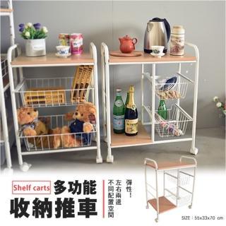 【尚時】寬板萬用收納推車/縫隙架/收納架/廚房架/置物架