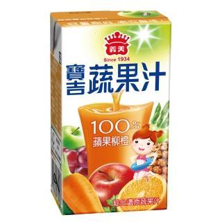 【義美】寶吉蔬果汁-蘋果柳橙(125ml/24入/箱)