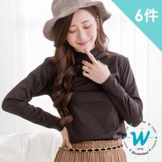 【Wonderland】素面修身顯瘦百搭衣(買4送2)