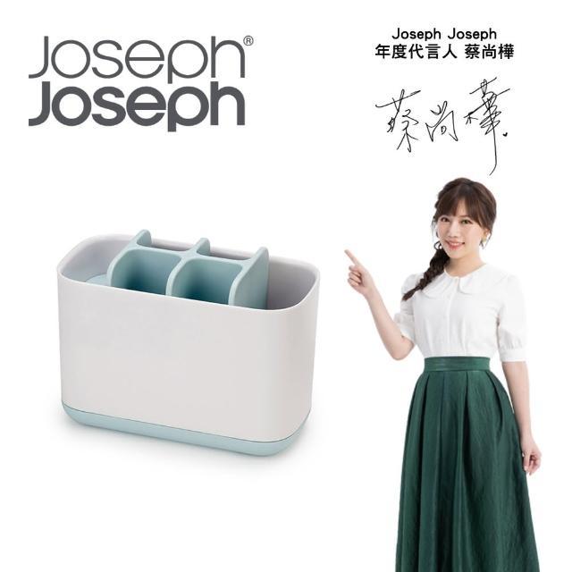 【Joseph Joseph】衛浴系好收納牙刷分納架(大)