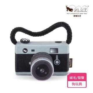 【P.L.A.Y.】冒險旅行者-單眼相機(狗狗最愛啾啾玩具)