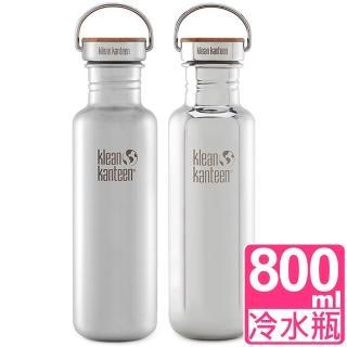 【Klean Kanteen】竹片蓋不鏽鋼冷水瓶800ml