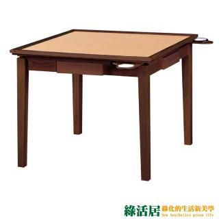 【綠活居】艾穎佳   時尚3尺木紋麻將桌(二色可選+不含椅&不含麻將紙)
