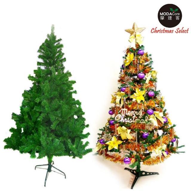 【摩達客】耶誕-4尺/4呎-120cm台灣製豪華型綠聖誕樹(含飾品組/不含燈/本島免運費)/